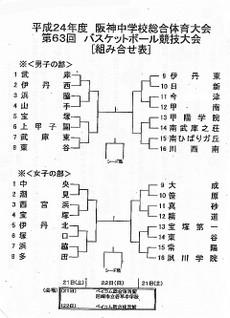 No63hansotaikumi_14